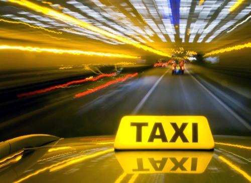 Такси в Москве « Такси Плутон»